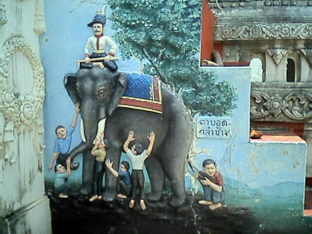 Seven Blind men and elephant