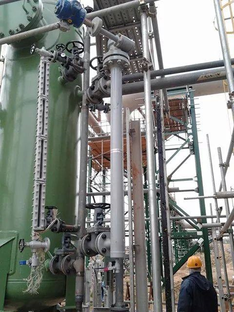 HAZOP Distillation Column